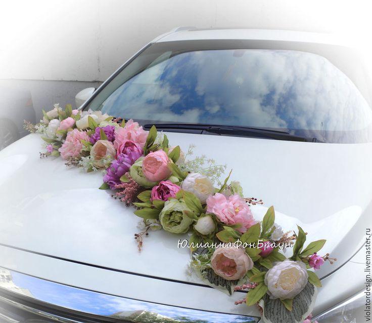 """Купить свадебное украшение кортежа """"Цветочная гирлянда"""" - свадьба, свадебные аксессуары, свадебное украшение"""