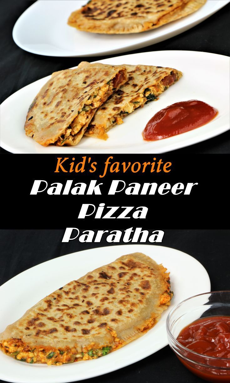 Everyone enjoy pizza. Pizza paratha is perfect for kids lunch box. This is also quick and easy recipe. It tastes quite like pizza and it is very healthy as it is made of whole wheat flour and stuffed with paneer and spinach.