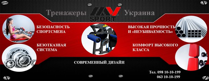 Силовое оборудование MV-sport