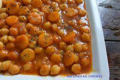 Ρεβιθάδα αρωματική φούρνου !!! ~ ΜΑΓΕΙΡΙΚΗ ΚΑΙ ΣΥΝΤΑΓΕΣ