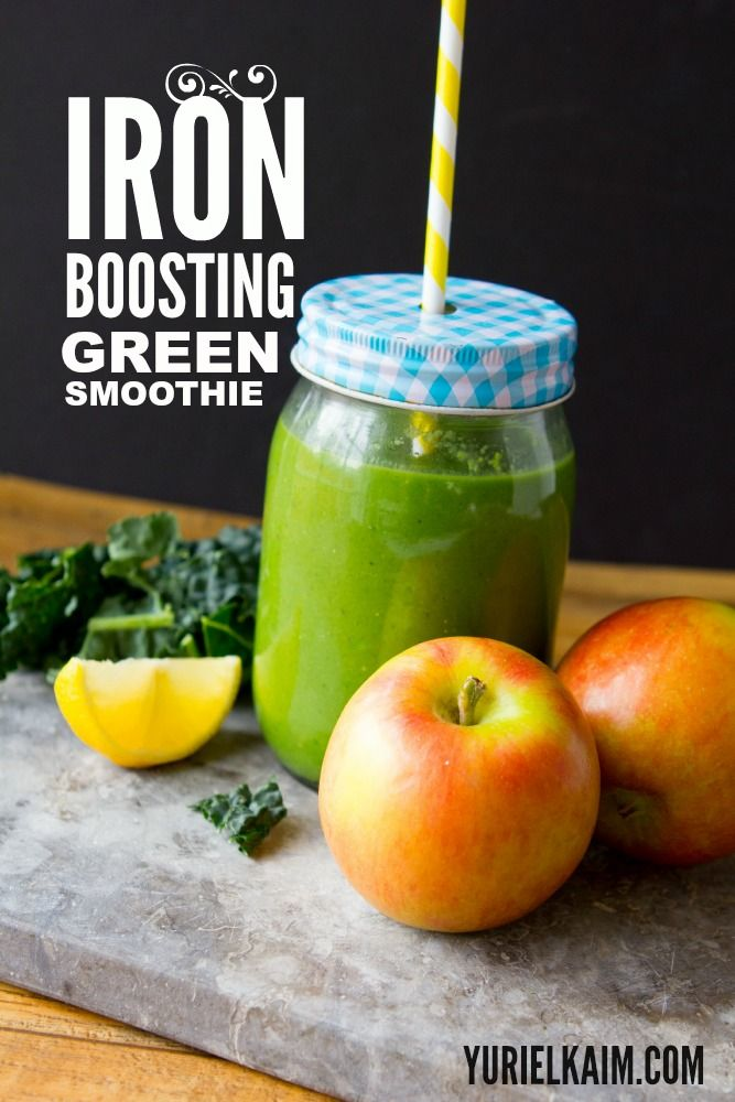 Iron Boosting Green Smoothie. Chock full of Kale and other plant-based sources of iron.