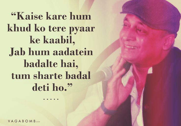 His words are sheer magic. Enchanting quotes by piyush mishra.