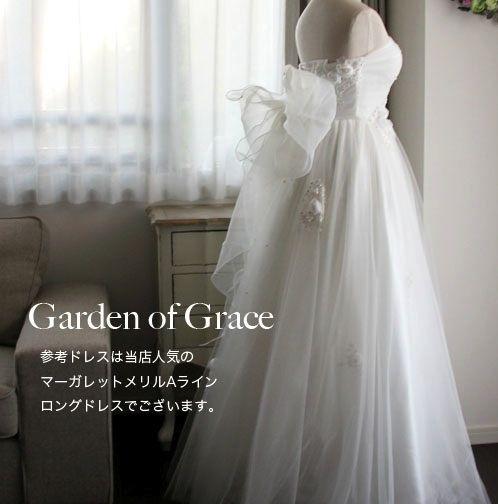 ウエディングアクセサリー・ウエディングドレス・二次会ドレス・パーティードレスに最適【即納】ドレス用リボンショールにも