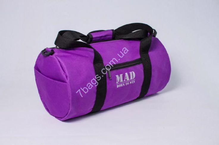 Женская сумка для спортзала и фитнеса. Спортивные сумки Киев 0930825775  450 гривен  https://7bags.com.ua/sumka-tubus-mad-fitladies-SFL/