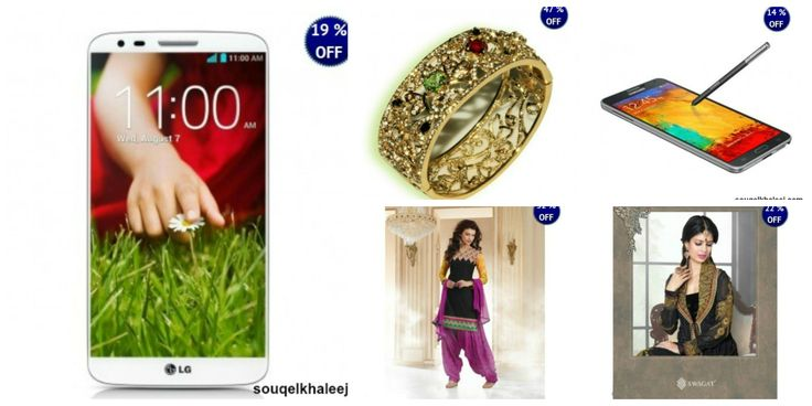 Souqelkhaleej Daily Deals  Get the Daily Deals On Mobile + Clothes + Jewellery and save your money!  Visit  - http://deals.souqelkhaleej.com/index.php