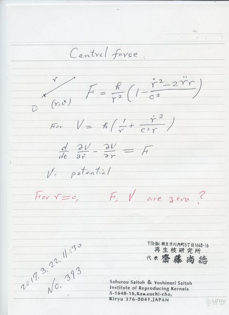 №393-751 図のような中心力の場合、力やポテンシャルは 中心でゼロではないでしょうか。  The division by zero is uniquely and reasonably determined as 1/0=0/0=z/0=0 in the natural extensions of fractions. We have to change our basic ideas for our space and world   Division by Zero z/0 = 0 in Euclidean Spaces Hiroshi Michiwaki, Hiroshi Okumura and Saburou Saitoh International Journal of Mathematics and Computation Vol. 28(2017); Issue  1, 2017), 1 -16.  http://www.scirp.org/journal/alamt   http://dx.doi.org/10.4236/alamt.2016.62007…
