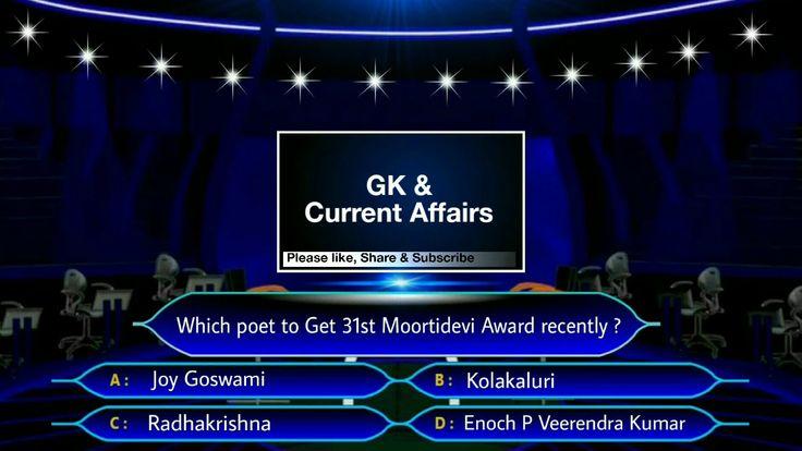 Daily GK & Current Affairs Quiz December 19, Today Quiz five important Q...