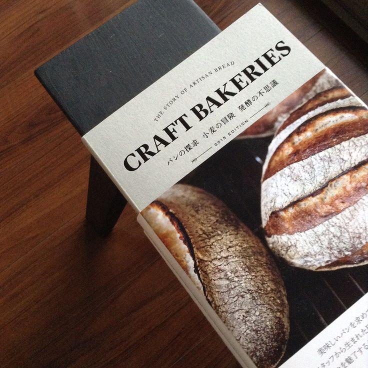 ❤︎ all about craft bakeries