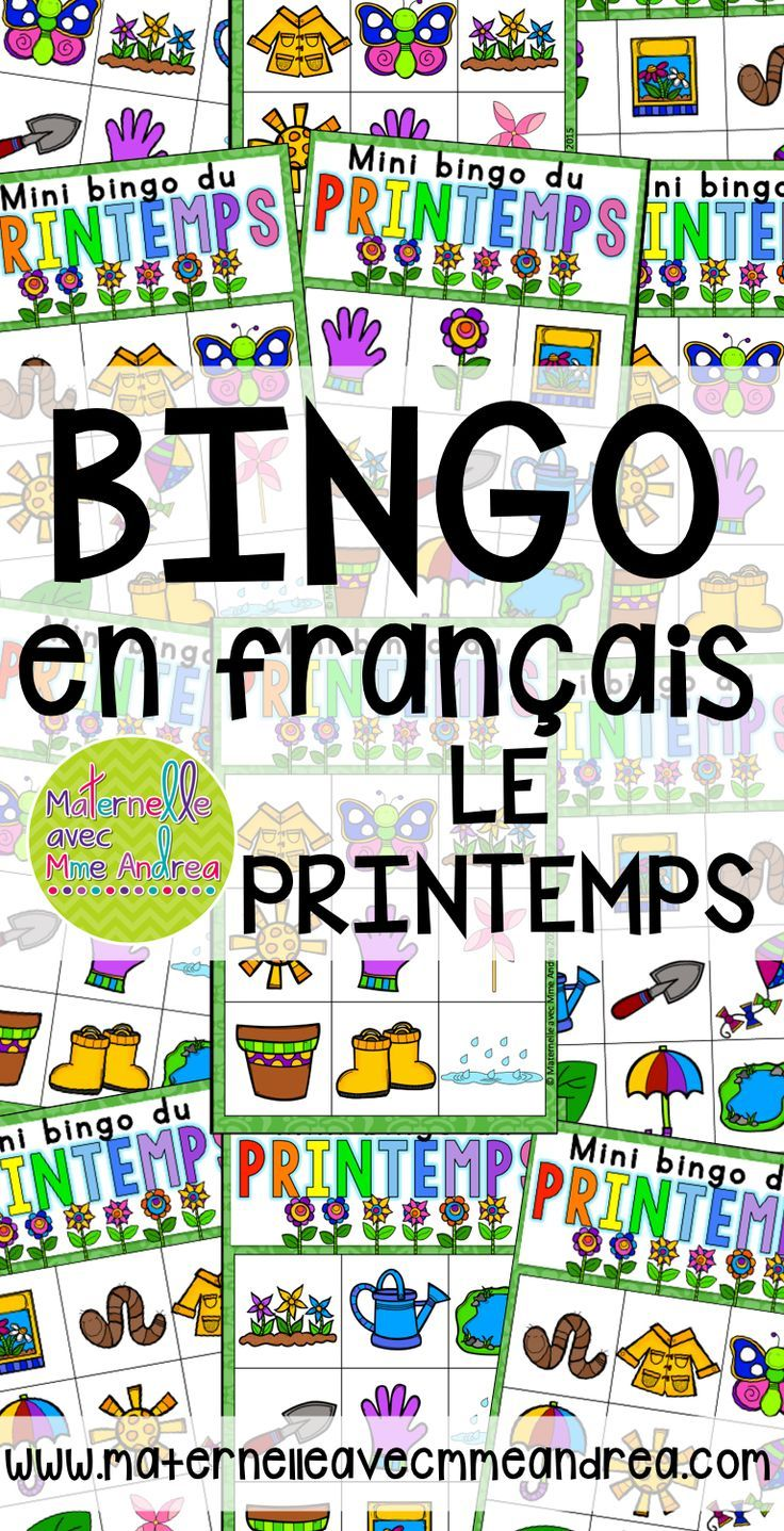 Bingo du printemps | FRENCH Spring Bingo | vocabulaire | maternelle | jouer en français