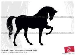 силуэт лошади - Поиск в Google