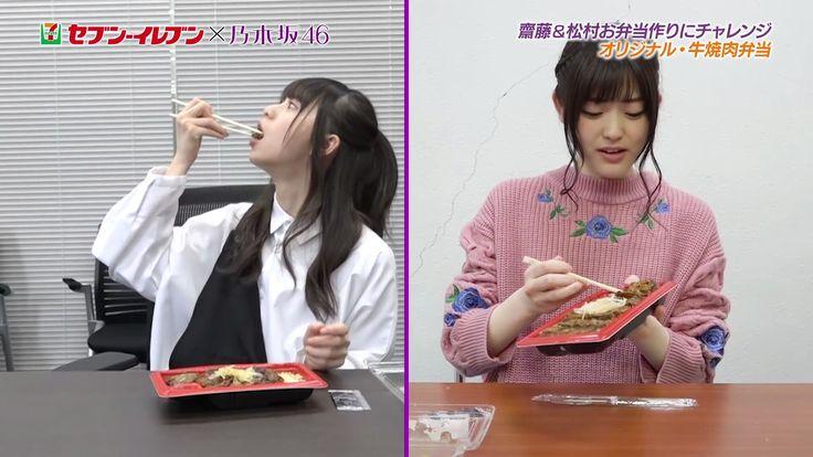 乃木坂46 齋藤飛鳥 松村沙友理 Nogizaka46 Saito Asuka Matsumura Sayuri