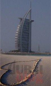 Valentine's Day in Dubai, UAE - what to do