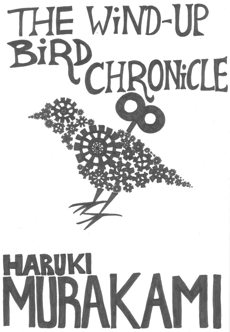 The Wind-Up Bird Chronicle fan art