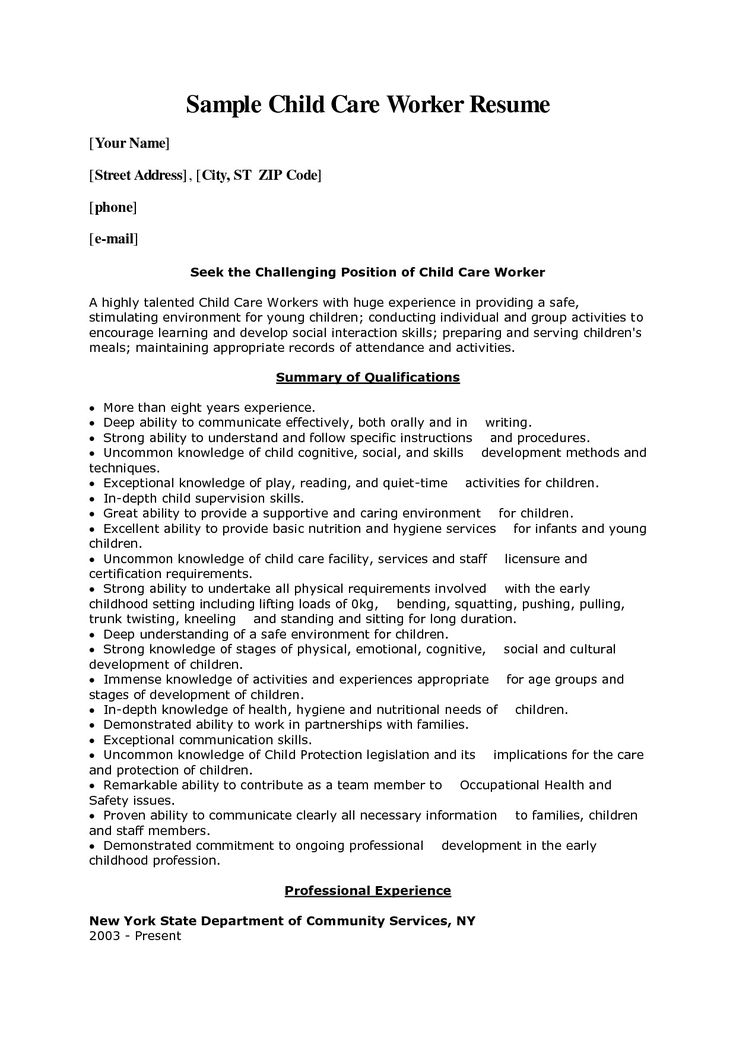 12 best ECE 300 images on Pinterest Child care, Cover letter - caregiver sample resume