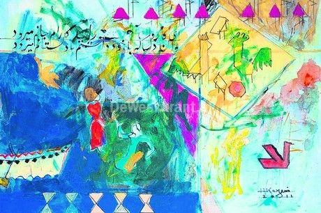 iraanse kunst - Google zoeken