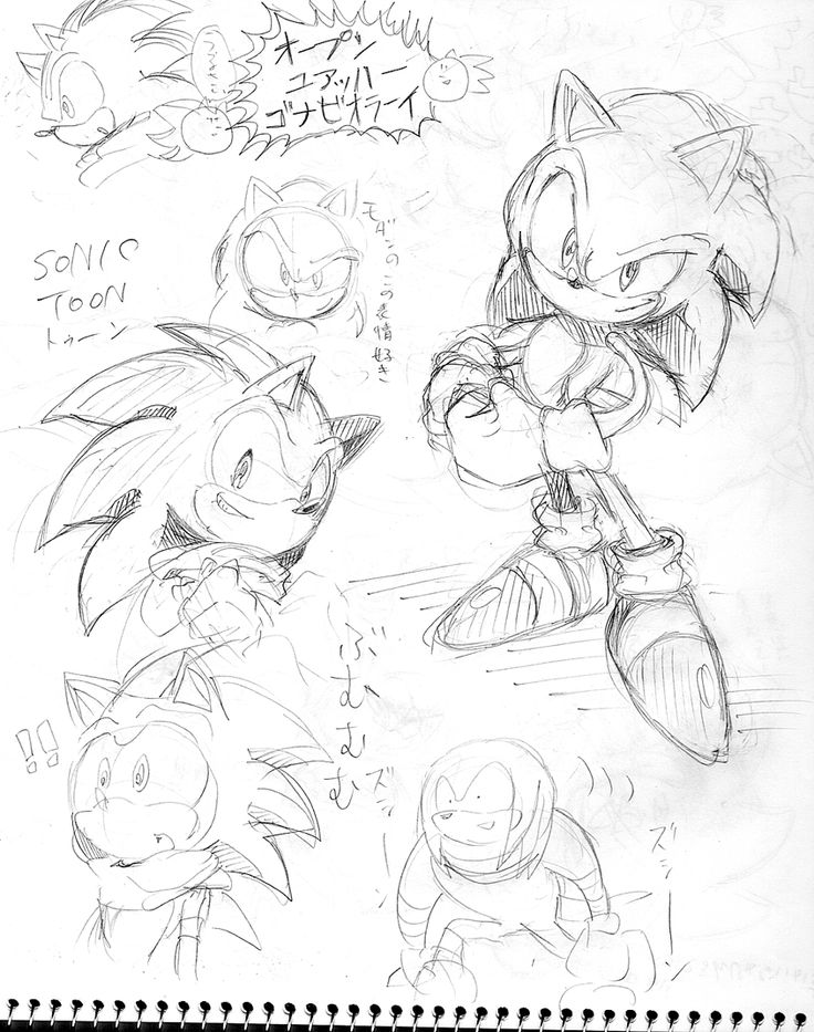 Sonic Generations Tails Cute