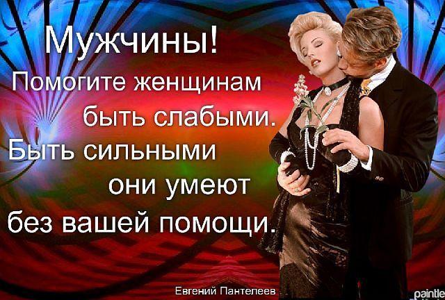 Наталия Видова