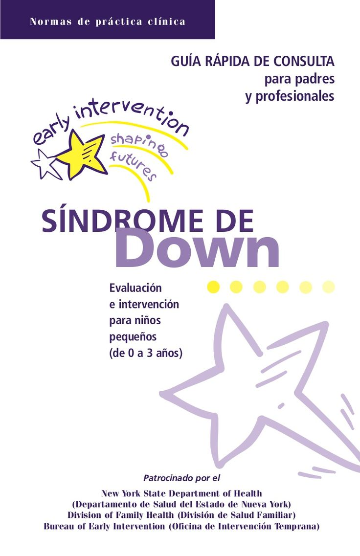 Guía rápida de consulta: Síndrome de Down