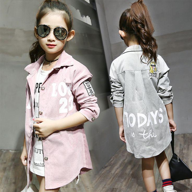 Куртки Парки Для Девочек Купить