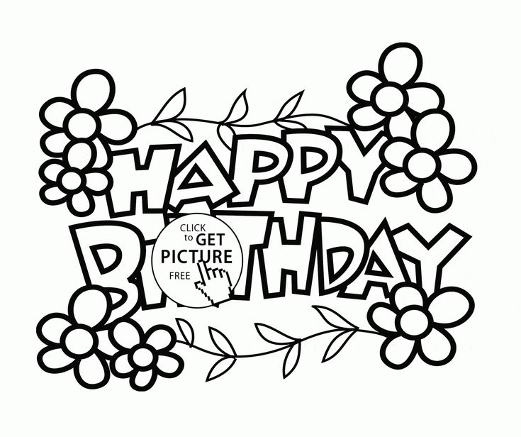 Cute Card Happy Birthday coloring page for kids, holiday