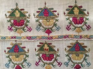 19th C ANTIQUE OTTOMAN-TURKISH GOLD & SILK HAND EMBROIDERY ON LINEN Yaglık '*****