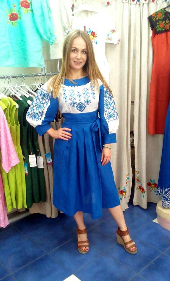 Beautiful Russian Women Unlimited Communication 12