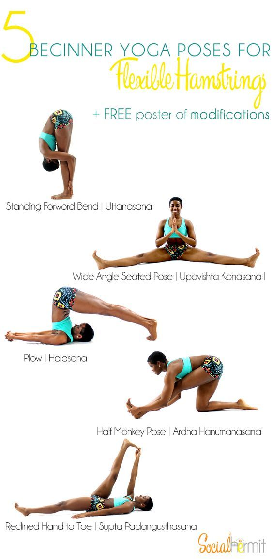 Yoga for Beginners - 5 beginner yoga poses for flexible hamstrings. Click through for a FREE modifications poster. Flexible hamstrings can go a long way towards relieving back pain and encouraging better posture.: