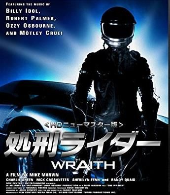 40 best images about THE WRAITH on Pinterest | Nick ...