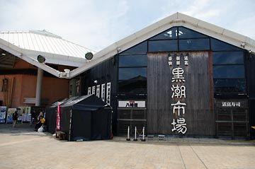 和歌山県和歌山市にある黒潮市場は、マグロ専門店などの鮮魚店、寿司店に丼物屋、揚げ物店に麺処とショッピングからグルメまで充実しています。 和歌山近海の幸、関空経由で空輸される世界のシーフードを満喫できます。 訪れたらぜひ見たいのが「即売マグロの解体ショー」。 営業日は毎日11時、12時30分、15時と合計3回、場内の入り口で実演を開始。 本マグロが豪快な包丁さばきによって解体されていく様は子どもから大人まで視線釘づけです!