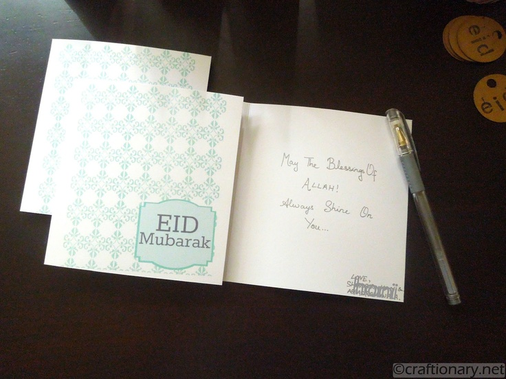 Eid greeting cards free printable