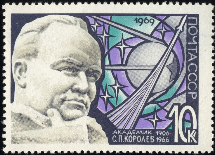 The Soviet Union 1969 CPA 3731 stamp (Sergei Korolev) - Sergei Korolev - Wikipedia, the free encyclopedia