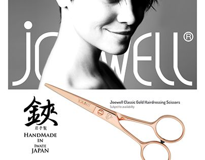 "Check out new work on my @Behance portfolio: ""Joewell Scissors flier"" http://be.net/gallery/35189473/Joewell-Scissors-flier"