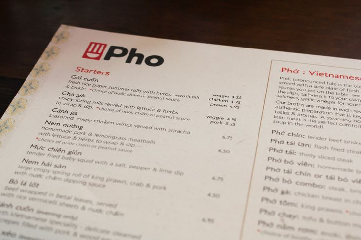 Pho, Cambridge – Sophie Kate: Lifestyle, Food and Exploring