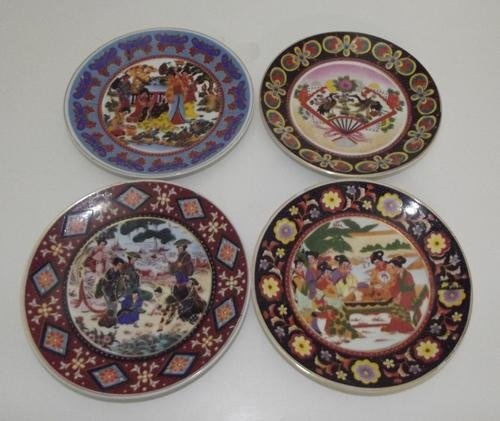 Vintage Decorative Chinese Plate Oriental Style. Oriental StyleSalad PlatesSet ... & 41 best Oriental Plates. images on Pinterest | Dinner plates Dishes ...
