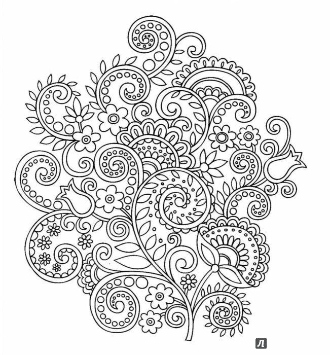 Иллюстрация 3 из 10 для Арт-медитации от усталости и стресса. Индийские узоры | Лабиринт - книги. Источник: Лабиринт