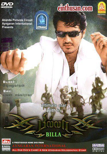 billa tamil movie bluray instmank
