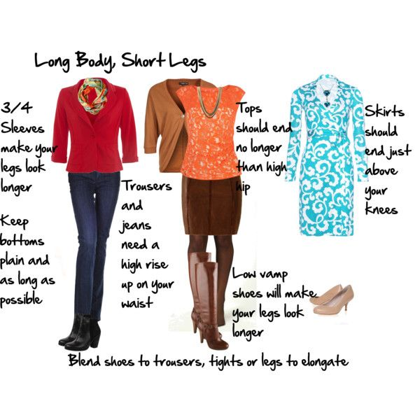 """long body short legs"", Imogen Lamport, Wardrobe Therapy, Inside out Style blog, Bespoke Image, Image Consultant, Colour Analysis"