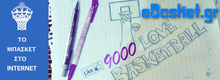 9000 #Facebook #Likes !! Σας ευχαριστούμε! Tnk u all guys & gals! Το #Basket στο Internet #ebasket #basketball #Greece #Hellas