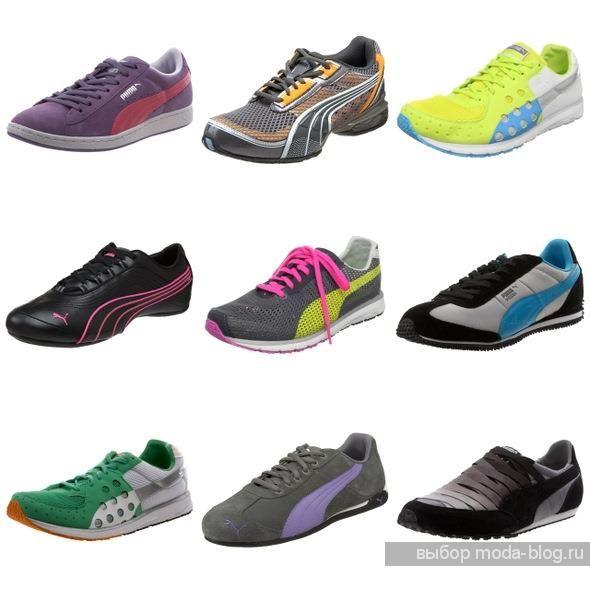 Самые модные кроссовки в каталоге