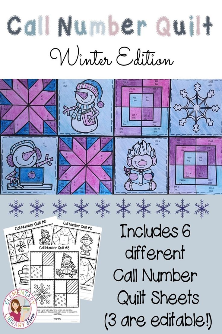 Are you looking for a fun way for your students to practice identifying library call numbers? Try these Call Number Quilts!  Makes a fun bulletin board and great to leave for a library sub/sub tub!