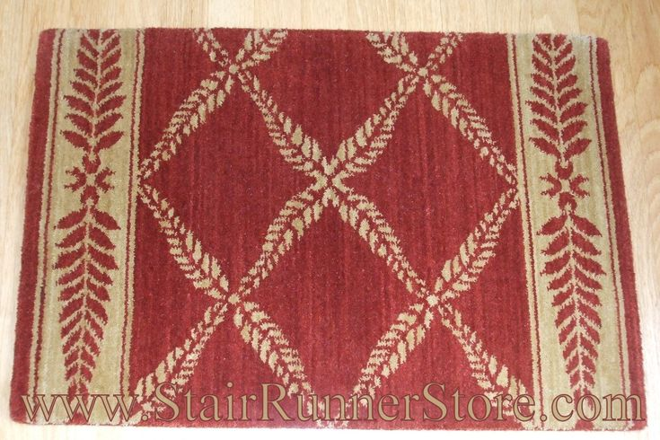 Best Nourison Chateau Normandy Stair Runner Ruby 27 Carpet 640 x 480