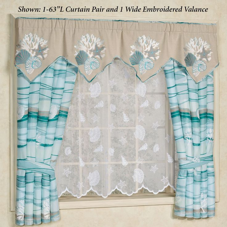 Seaview Coastal Curtains or Valance