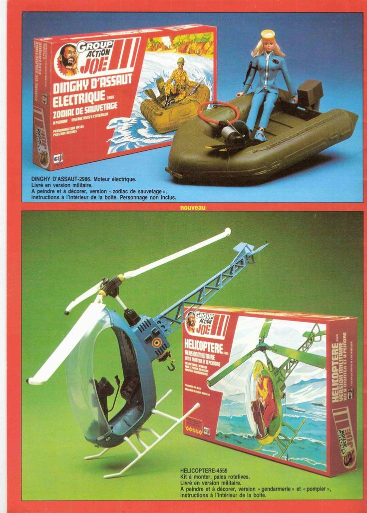 52 Best Images About Action Figures On Pinterest -1655