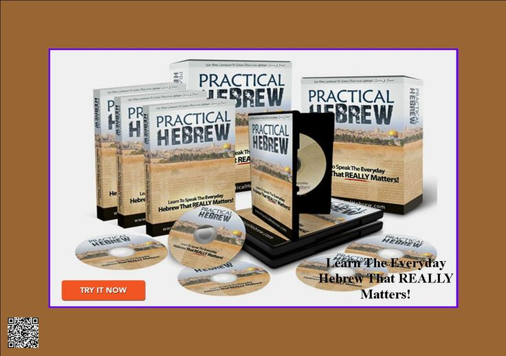 Practical Hebrew - Learn The Everyday Hebrew That REALLY Matters! http://6d4dd9v4-f61bv7eq9rduk8s00.hop.clickbank.net/?tid=ATKNP1023
