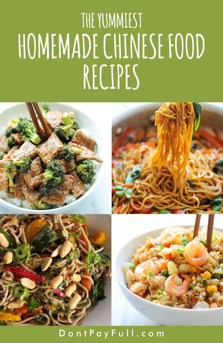 Homemade Chinese Food Recipes You Can Make On A Budget Homemade Chinese Food Easy Chinese Recipes Recipes