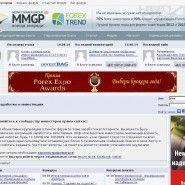 Форум о заработке | Заработок в Интернете, инвестиции в Интернете | MMGP www.mmgp.ru | BLOGS-SITES FREE DIRECTORY