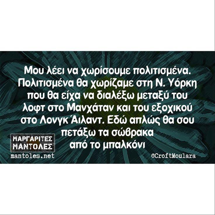 """3,904 """"Μου αρέσει!"""", 31 σχόλια - Μαργαρίτες Μάντολες (@margarites_mantoles) στο Instagram: """"www.mantoles.net"""""""