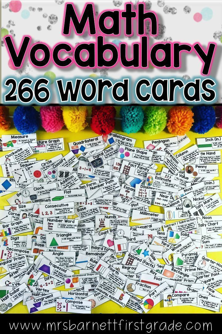 Create a Math Vocabulary Wall in your classroom! 169 WORD CARDS INCLUDED! Perfect for Kindergarten through 2nd grade classrooms. The vocabulary words that I have included in this pack have been thoroughly researched.