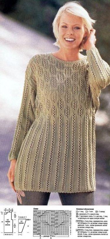 Удлиненный пуловер...♥ Deniz ♥