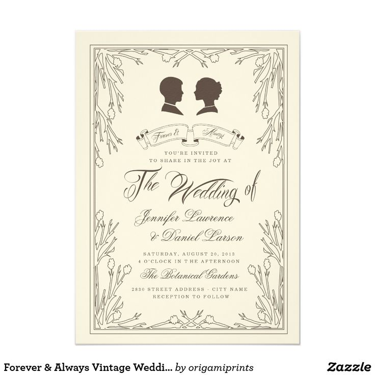 Forever & Always Vintage Wedding Invitation Elegant vintage portrait inspired ivory and brown design by Shelby Allison. Perfect for a rustic wedding! For matching invitations, reply cards, stickers and other items click on the link below to view the entire Forever & Always collection.